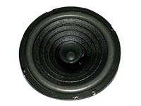 "SPEAKER 8"" 30W MAX 8E 3.6 OZ FOR PA 85G GEN [YD8SM]"